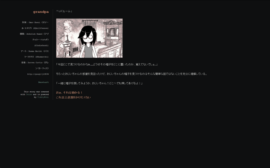 Screenshot 2015-03-06 05.48.38